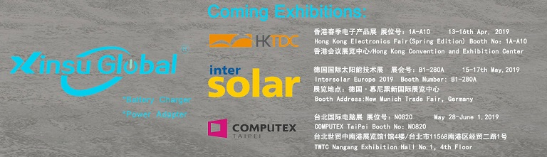 xinsuglobal exhibition